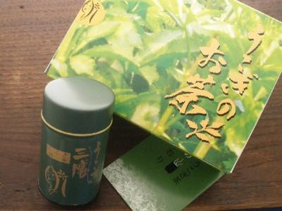 うこぎ抹茶 (20g緑缶入)