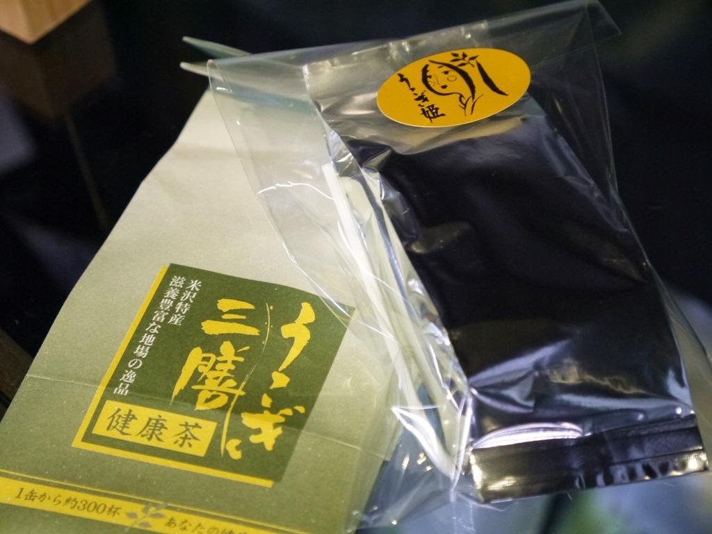 うこぎ健康茶(50g袋入)詰め替え得用 500杯分