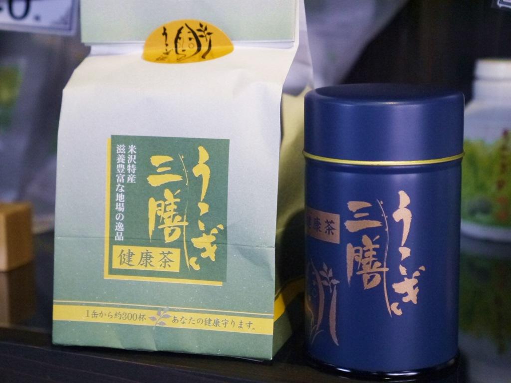 うこぎ健康茶 (30g青缶入)300杯分