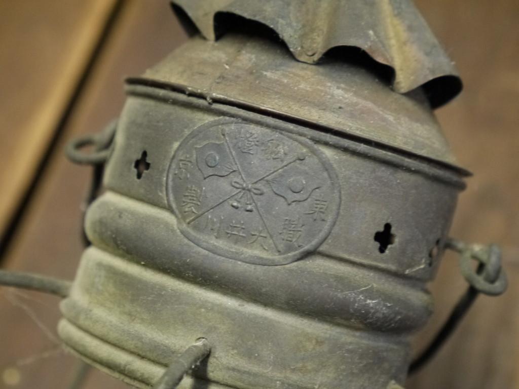昭和 レトロ 鉄製 灯篭 ちょうちん枠 1016