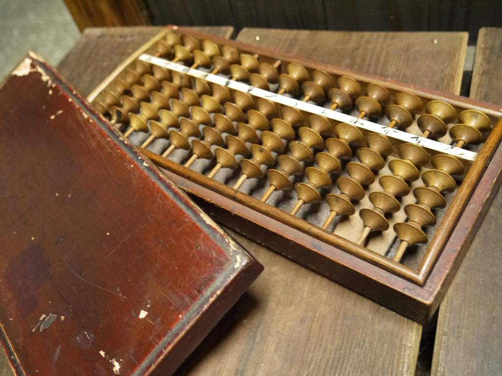昭和 レトロ 木製 算盤 そろばん 1021