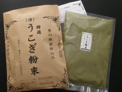 うこぎパウダー(500g袋詰)ウコギ粉末