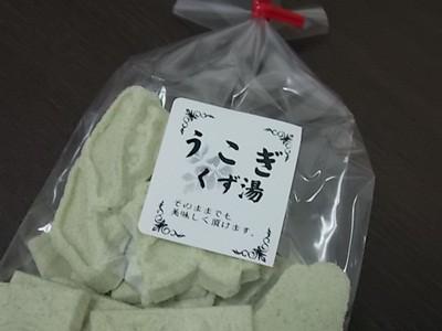 うこぎ葛湯 80g袋詰め(20~25個入)くずゆ