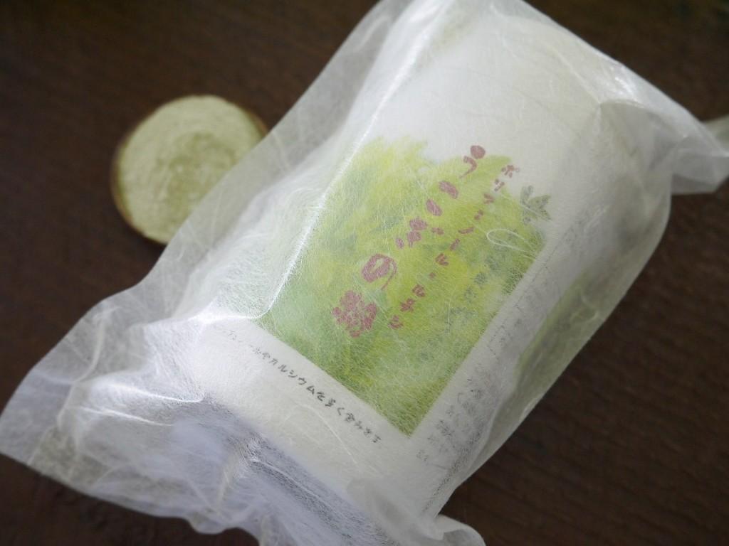 うこぎの粉(200gボトル入)サプリ 酵素
