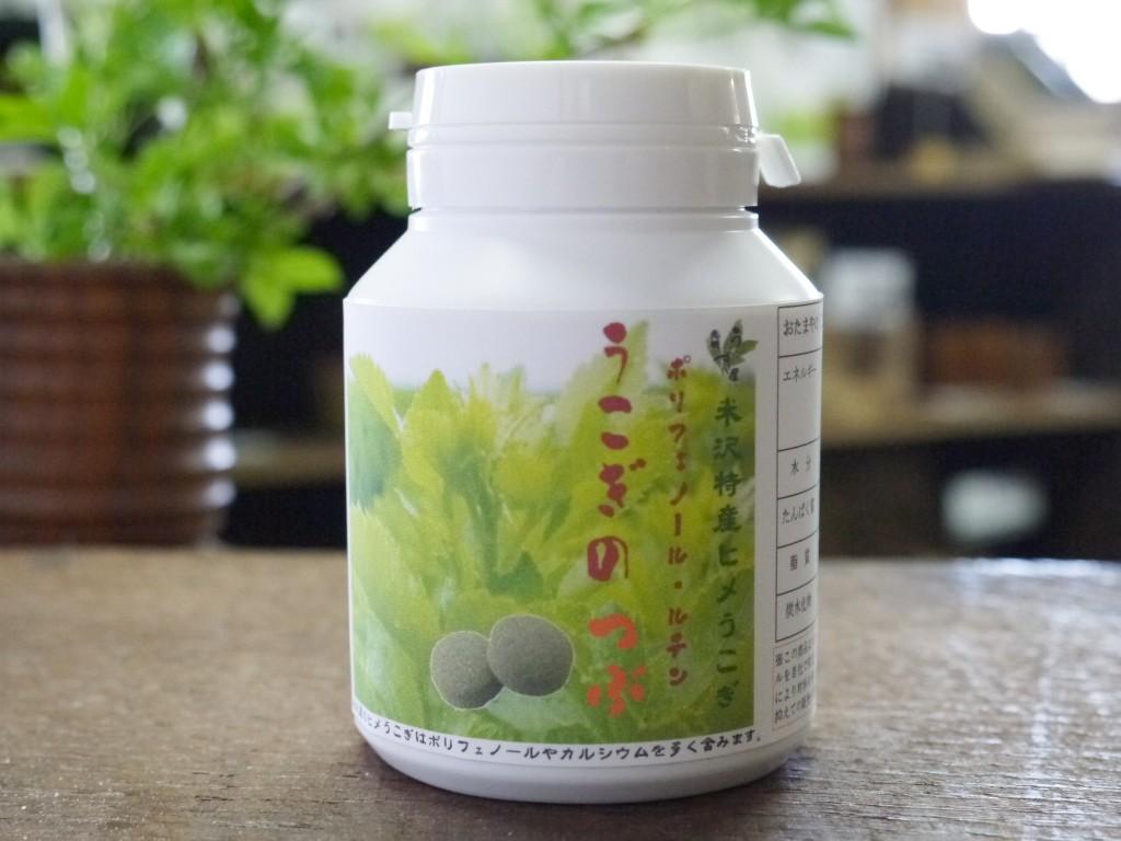 うこぎのつぶ(80gボトル入)