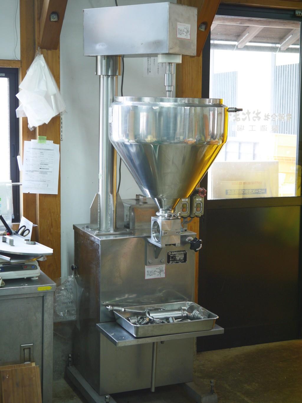 光式 5P-300定量 自動充填機 粘体充てん機 光機械 撹拌付 SUS 中古