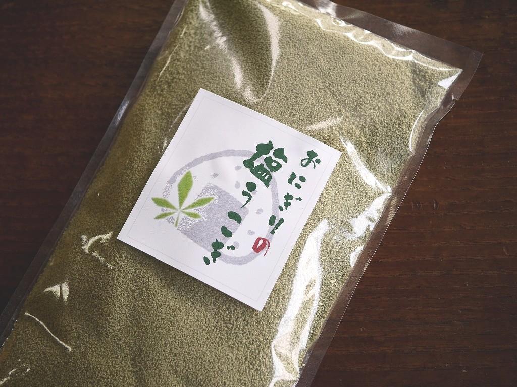 おにぎりの塩 うこぎ(400g袋詰)