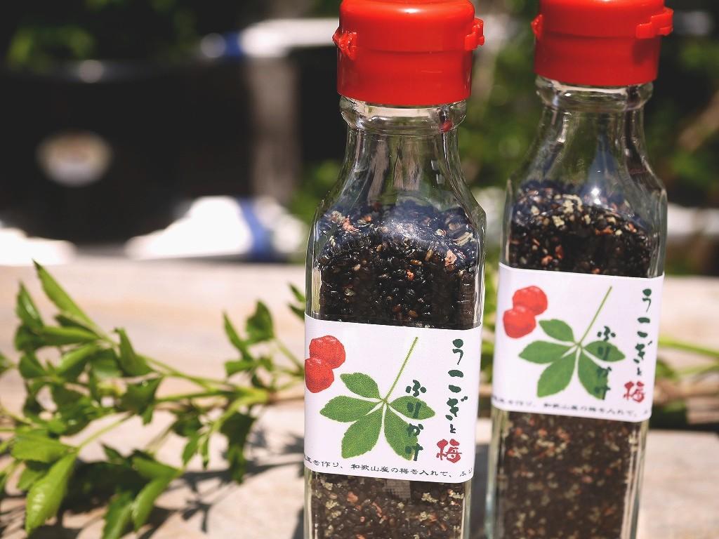うこぎと梅 ふりかけ(55g瓶詰)