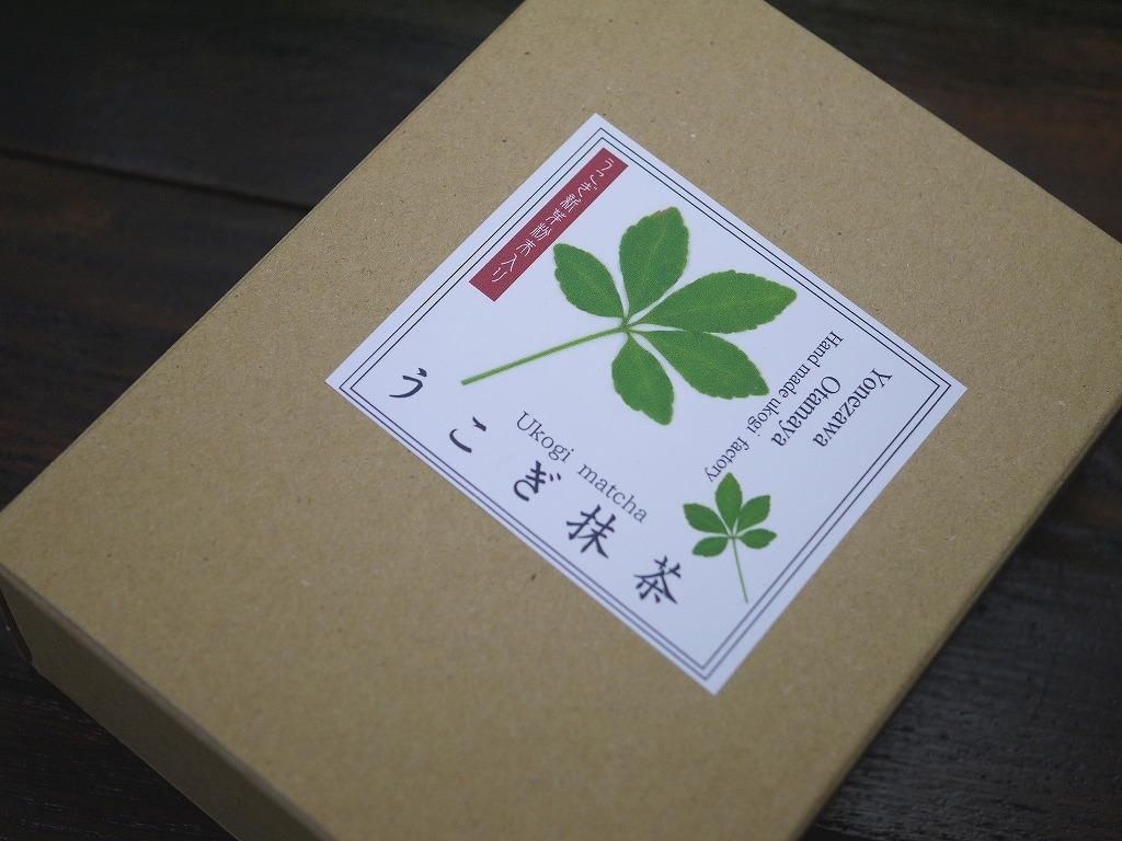 うこぎ抹茶 (50g袋入)詰め替え得用 500杯分