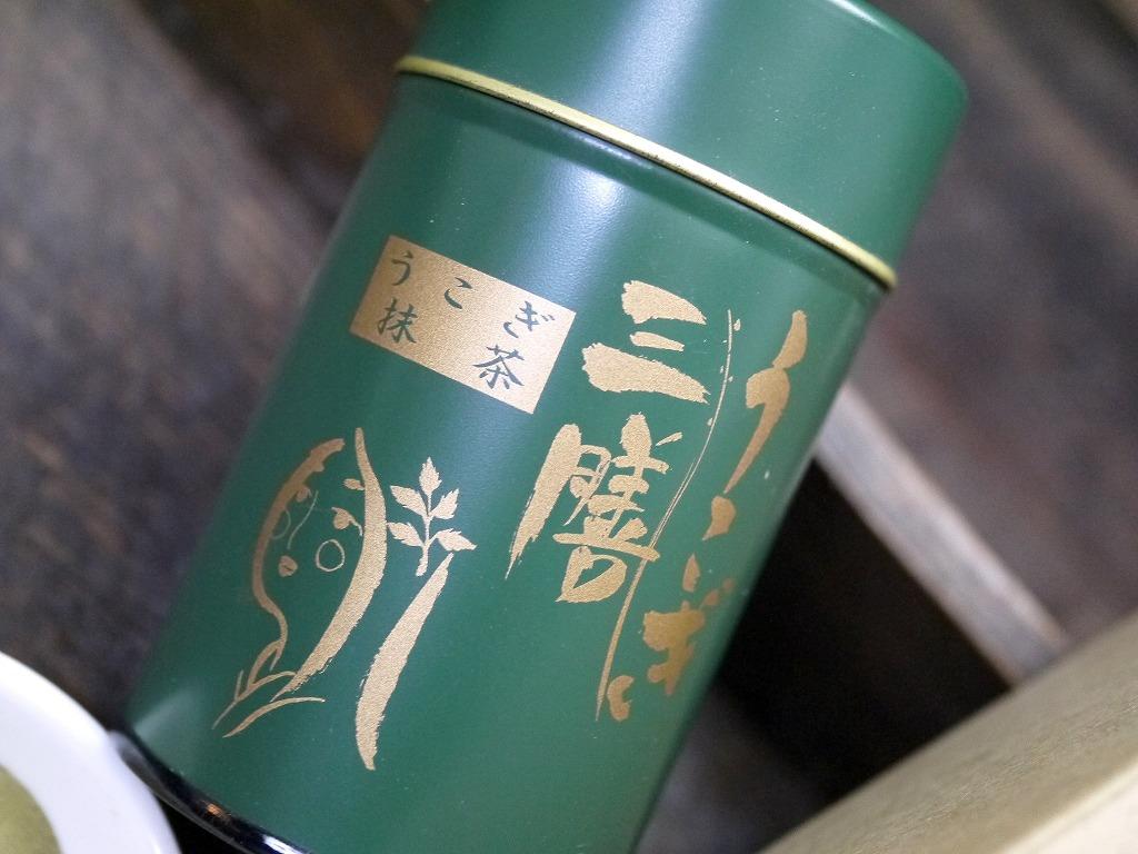 うこぎ抹茶 (20g緑缶入)200杯分