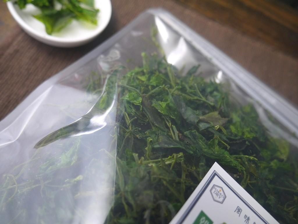 ドライ うこぎ新芽(16g袋詰)